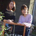 横浜に女性起業家に特化したオシャレなレンタルスペースがあるってば!