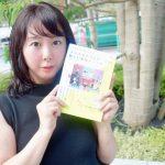 インスタグラムの新しい発信メソッド/美人カフェおすすめ書籍の紹介